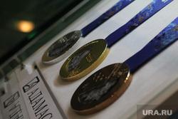 Презентация олимпийских медалей зимних игр 2014 года в Сочи. Екатеринбург, медаль сочи, адамас