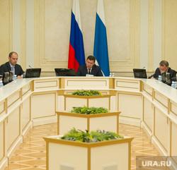Президиум правительства СО в резиденции губернатора. Екатеринбург, президиум правительства, совещание у губернатора
