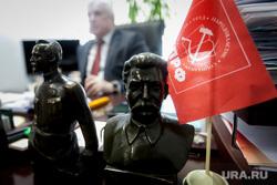 Интервью с Никитчуком И.И. Москва, бюст, никитчук иван, коммунист, сталин, дзержинский феликс, флаг кпрф