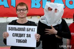 Акция против закона Яровой Курган, маска, плакат