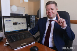 Мошаров Станислав. Поздравление URA.ru. Челябинск., мошаров станислав