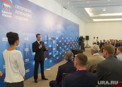 ИННОПРОМ: день первый и визит Дмитрия Медведева. Екатеринбург, иннопром2016, медведев дмитрий