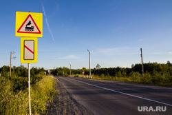 Свалка ТБО2. Нижневартовск., дорожный знак, железнодорожный переезд, трасса