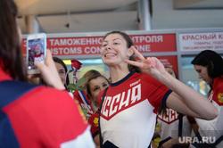 Проводы олимпийской сборной. Москва