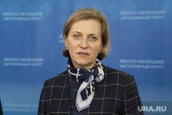 Пресс-подход Анна Попова и Дмитрий Кобылкин, попова анна