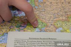 Книги про Крым и украинский кризис. Екатеринбург, крым, карта политическая