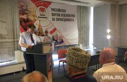 Съезд партии пенсионеров. Москва, бураков владимир