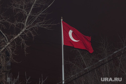 Пикеты у турецкого посольства. Москва., флаг турции, турецкое посольство, пикеты