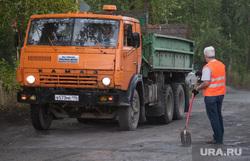 Самостоятельный ремонт дороги, силами дальнобойщиков. Первоуральск, камаз, рабочий, ремонт дороги, мы против платных дорог