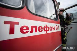 Пожарные учения в Сима-ленде. Екатеринбург, телефон спасения, пожарная охрана, вызов мчс