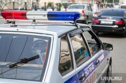 Клипарт по теме Книги. Екатеринбург, полиция, нарушение правил, проблесковый маячок, дпс