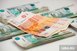 Клипарт. Пермь , рубли, денежные купюры, деньги