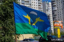 День ВДВ. Нижневартовск, десантники, флаг вдв