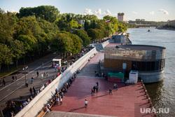 Клипарт. Москва, набережная, парк горького