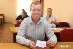 Городская избирательная комиссияКурган, кобяков олег