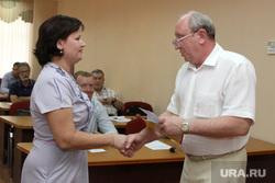 Городская избирательная комиссия Курган, кравченко александр, мещерякова людмила