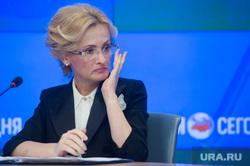 Председатель комитета ГД РФ по безопасности и противодействию коррупции Ирина Яровая. Москва, яровая ирина, портрет