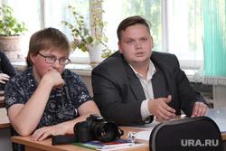 Встреча с Галиной Ширшиной Курган, лисихин александр, хапов дмитрий