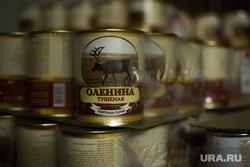 Эскурсия в цех Ямальских оленей, Ямал-продукта и молокозавод + Ямал-Ири, оленина, тушенка, ямальские олени