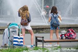 Выездное заседание правительства Свердловской области в Первоуральске, лето, жара, девушки, отдых