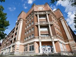 Здание гостиницы «Мадрид» и бульвар Культуры. Екатеринбург