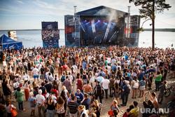 Рок-фестиваль Урал Фест 2016. Ural Fest на озере Балтым. Екатеринбург, концерт, урал фест, ural fest, рок-фестиваль