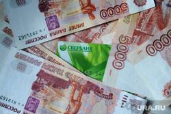 Клипарт по теме Деньги. Москва, сбербанк, купюры, рубль, банковская карта, деньги, пластиковая карта