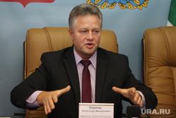 Брифинг Александр Карпов Курган, карпов александр