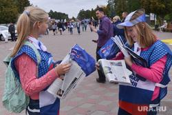 Общественно политический вернисаж. Челябинск., агитация ер, моисеев денис
