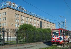 Клипарт. Челябинск, мечел, чмк, трамвай