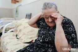 Старики Челябинск, бабушка, дом престарелых, старуха