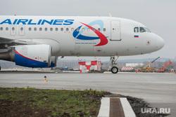 Первый прямой самолет с Китая: Хайнаньские авиалинии. Екатеринбург, уральские авиалинии, ural airlines