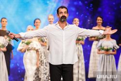 Финал Мисс Екатеринбург-2016, певцов дмитрий