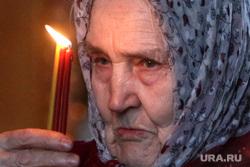 Пасха Курган, пенсионерка, свеча, молитва, старушка, бабушка