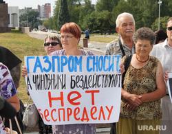 Пикет Газпром Пермь