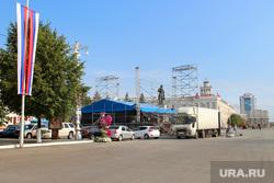 Подготовка к Дню города Курган