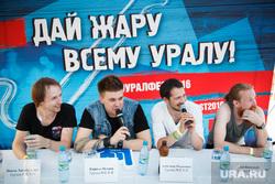 Рок-фестиваль Урал Фест 2016. Ural Fest на озере Балтым. Екатеринбург, нева, группа neva, нечаев кирилл