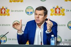 Пресс-конференция Александра Новикова в Доме журналистов. Екатеринбург , новиков александр