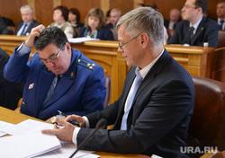 ЗСО. Челябинск., гартунг валерий