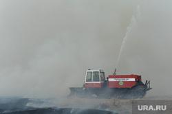 Лесные пожары. Учения МЧС. Челябинск, дым, пожар, тушение огня