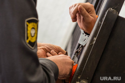 Суд Лошагин, заседание второе. Екатеринбург, конвой, арестованный, полиция, наручники