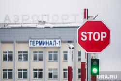 Платная парковка в аэропорту. Нижневартовск, знак стоп, аэропорт, терминал