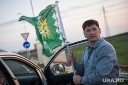 Клипарт. Свердловская область, писцов евгений, березовский, флаг