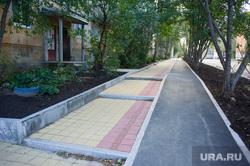 Ремонт дорог в Екатеринбурге, тротуарная плитка, бехатон, улица педагогическая