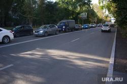 Ремонт дорог в Екатеринбурге, улица восточная