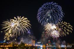 Салют на День города. Екатеринбург, салют, фейерверк, торжественное событие, праздник