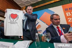 3 конгресс РАПК. Москва, партия пенсионеров, широков андрей