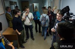 Арест блогера ловца покемонов в храме Руслан Соколовский