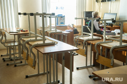 Дети и карантин. Екатеринбург, школьный класс, учебный процесс