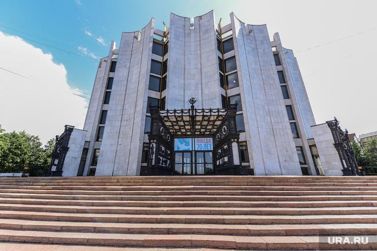 Здания в Челябинске, драматический театр, челябинск